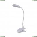 7003,01 Настольная лампа KINK Light, Пале