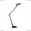 7001,19 Настольная лампа KINK Light, Эспен