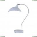 07032-1,01 Настольная лампа KINK Light, Эссен