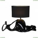 7043,19 Настольная лампа декоративная KINK Light, Мадам