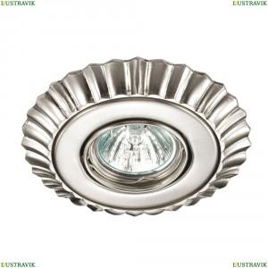 370275 Встраиваемый светильник Novotech (Новотех), Ligna