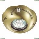 370287 Встраиваемый светильник Novotech (Новотех), Grain