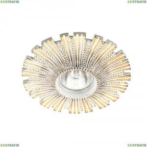 370325 Встраиваемый светильник Novotech (Новотех), Pattern
