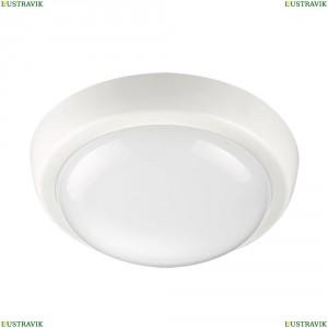 357506 Уличный светодиодный светильник Novotech (Новотех), Opal Whitw
