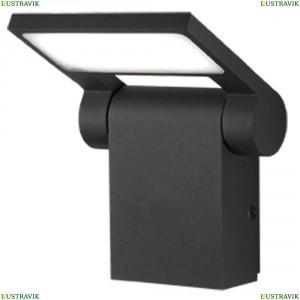 357521 Уличный настенный светодиодный светильник Novotech (Новотех), Roca