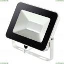 357528 Прожектор светодиодный Novotech (Новотех), Armin White