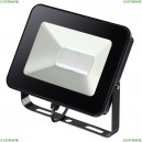 357529 Прожектор светодиодный Novotech (Новотех), Armin Black