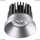 357587 Встраиваемый светодиодный светильник Novotech (Новотех), Metis