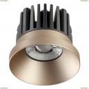 357588 Встраиваемый светодиодный светильник Novotech (Новотех), Metis