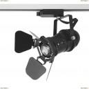 370365 Трековый светильник Novotech (Новотех), Ufo