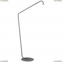 370645 Металлическая стойка для подвесного светильника Novotech (Новотех), Conte