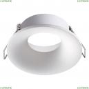 370640 Встраиваемый светильник Novotech (Новотех), Metis