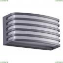 370638 Уличный настенный светильник Novotech (Новотех), Zebra