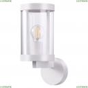 370603 Уличный настенный светильник Novotech (Новотех), Ivory