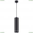 358263 Подвесной светодиодный светильник Novotech (Новотех), Arum