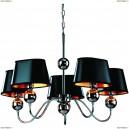 A4011LM-5CC Подвесная люстра Arte Lamp (Арте ламп), Turandot