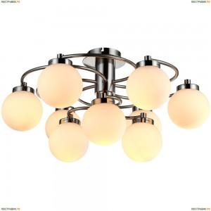 A8170PL-9SS Люстра потолочная ARTE LAMP CLOUD
