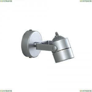 CL525511 Спот (бра) CITILUX (Ситилюкс) Ринг