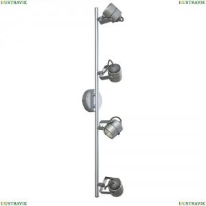 CL525541 Светильник настенно-потолочный CITILUX (Ситилюкс) Ринг