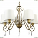 A9239LM-5BR Люстра подвесная Arte Lamp (Арте Ламп), Carolina