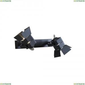 CL526522S Светильник настенно-потолочный CITILUX (Ситилюкс) Рубик
