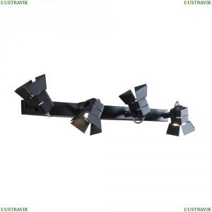 CL526542S Светильник настенно-потолочный CITILUX (Ситилюкс) Рубик