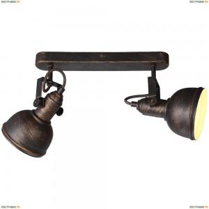 A5213AP-2BR Бра ARTE LAMP MARTIN