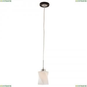 CL126111 Светильник подвесной (подвес) CITILUX (Ситилюкс) Берта