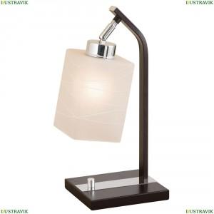 CL127811 Настольная лампа CITILUX (Ситилюкс) Оскар