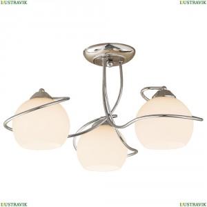 CL155131 Люстра потолочная CITILUX (Ситилюкс) Лайма