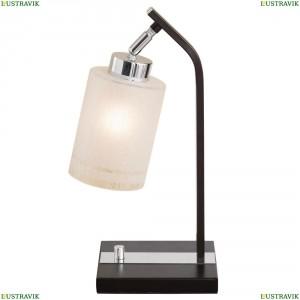 CL156811 Настольная лампа CITILUX (Ситилюкс) Фортуна