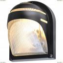 A2802AL-1BK Светильник уличный ARTE LAMP URBAN