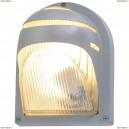 A2802AL-1GY Светильник уличный ARTE LAMP URBAN
