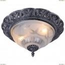 A8001PL-2SB Люстра потолочная ARTE LAMP PIATTI