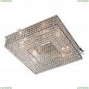 CL319281 Люстра потолочная хрустальная CITILUX (Ситилюкс) Арена