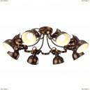 A5216PL-8BR Потолочная люстра Arte Lamp (Арте ламп), Martin