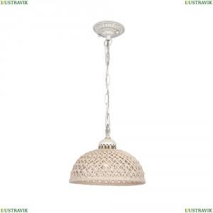 CL415111 Светильник подвесной (подвес) CITILUX (Ситилюкс) Трензадо
