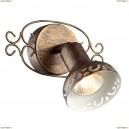 A5219AP-1BR Спот ARTE LAMP FOCUS