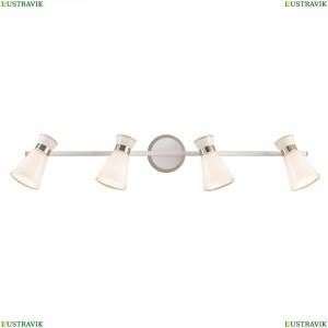 CL528541 Светильник настенно-потолочный, спот CITILUX (Ситилюкс) Грейс