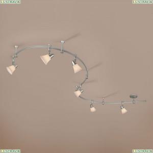 CL560261 Светильник на гибкой шине CITILUX (Ситилюкс) Трек
