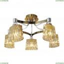 CL141151 Люстра потолочная Бронза+Хром CITILUX (Ситилюкс) Муза