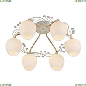 CL153162 Люстра потолочная Золото+Белый CITILUX (Ситилюкс) Сюита