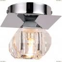 5692-1 Спот потолочный Globo Cubus 1 лампа