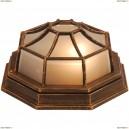 31213 Светильник настенно-потолочный темно-красный Globo Persesus 1 лампа
