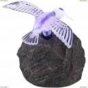 33911 Уличный светильник Globo Solar Птичка на солнечных батареях