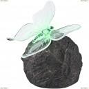 33913 Уличный светильник Globo Solar Бабочка на солнечных батареях