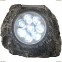33920 Светильник уличный светодиодный на солнечных батареях Globo solare серый под камень