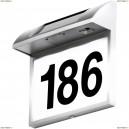 3379 Светильник уличный для номера дома светодиодный на солнечных батареях Globo Solare