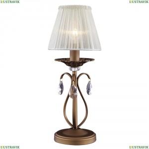 CL411811 Настольная лампа хрустальная CITILUX (Ситилюкс) Марлен