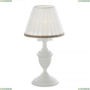 CL412812 Настольная лампа CITILUX (Ситилюкс) Канон